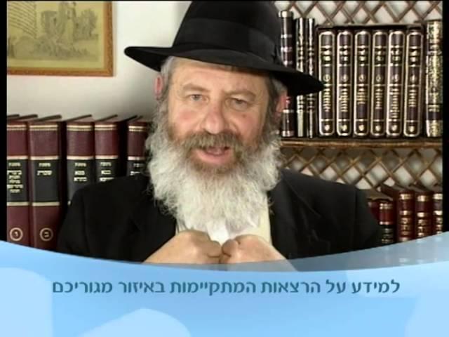 הרב אורי זהר - סיפור חייו