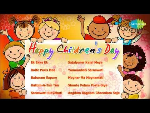 Happy Children's Day | Hattim A Tim Tim | Childern's Day Special Bengali Songs Audio Jukebox