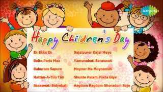Happy Children's Day | Hattim A Tim Tim | Childern's Day Special Bengali Songs Audio Jukebox