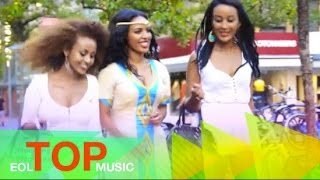 Dani Roma - Konjo Nat - (Official Music Video) - New Ethiopian Music 2015