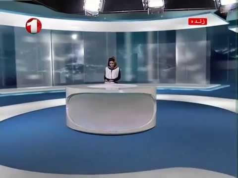 Afghanistan Midday (Dari) News 6.8.2015 خبرهای نیمه روزی