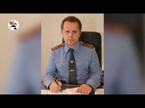 Наш/московский генерал арестован по-домашнему.