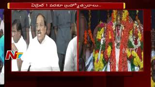 Thummala Nageswara Rao Reviews Bhadrachalam Sitarama Brahmotsavalu Arrangements