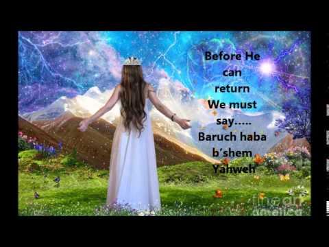 BARUCH HABA B'SHEM YAHWEH LYRICS