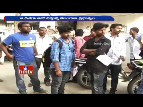 Bad News to Telangana Unemployees   TSPSC Group 2 Postponed over New Districts   HMTV