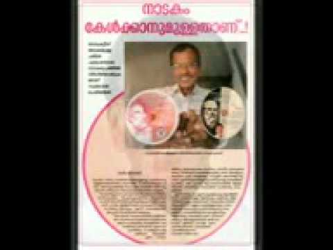 SURENDRAN PERINCHERY - VISWAROOPAM 2 - 01