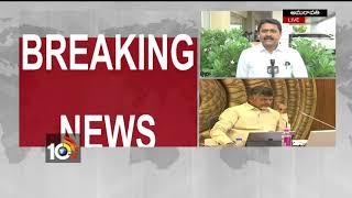 పెంచిన డీఏ ప్రభుత్వం పై Rs: 1100 కోట్ల భారం..| AP Cabinet Meet | CM Chandrababu