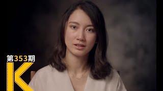 【看电影了沒】《日本之耻》饭局之后,她被大佬性侵了。纪录片