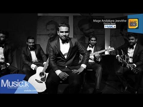 Mage Andakara Jeevithe (Sakayak) - Doctor Band