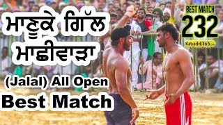 #232 Best Match:- Manuke Gill Vs Machhiwara (Jalal all Open Kabaddi Tournament 2017)