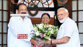 Vice President Venkaiah Naidu Congratulates Modi For His Victory | MAHAA NEWS