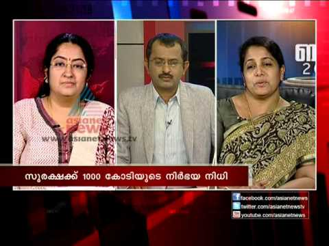 P. Chidambaram announces Nirbhaya fund in budget : Asianet News Hour 28th Feb 2013 Part 3
