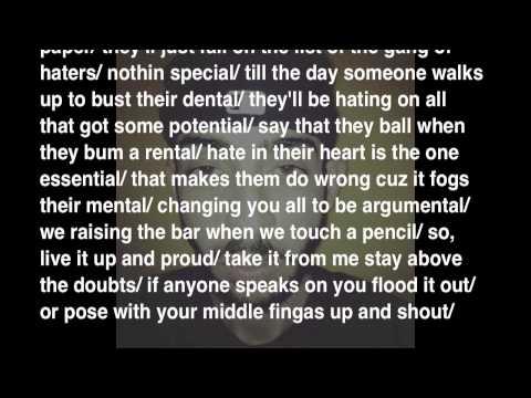 Anilyst - Does Us (Lyrics)