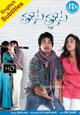 Thakita Thakita HD telugu Movie