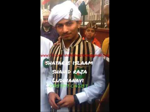 Zainul abdin naat ya rasoolAllah by shahid raza