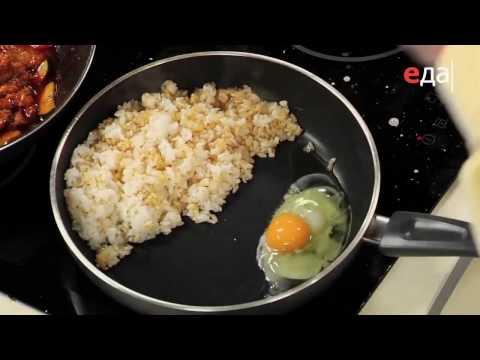 Жареный китайский рис с яйцом / рецепт от шеф-повара /  Илья Лазерсон / Обед безбрачия