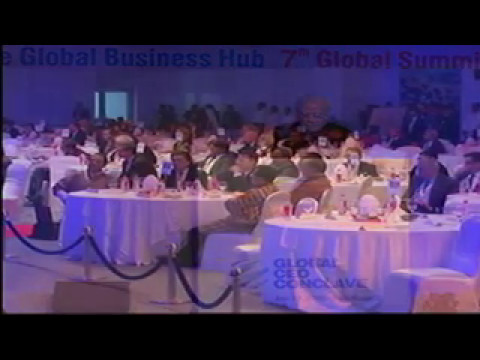 Hon'ble Prime Minister of India, Shri Narendra Modi at Global CEO Conclave at PDPU