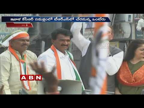 TRS Starts Operation Akarsh | CM KCR Focus on Oppositions MLA Seats | ABN Telugu