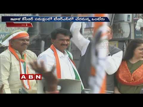 TRS Starts Operation Akarsh | CM KCR Focus on Oppositions MLA Seats | ABN Telugu