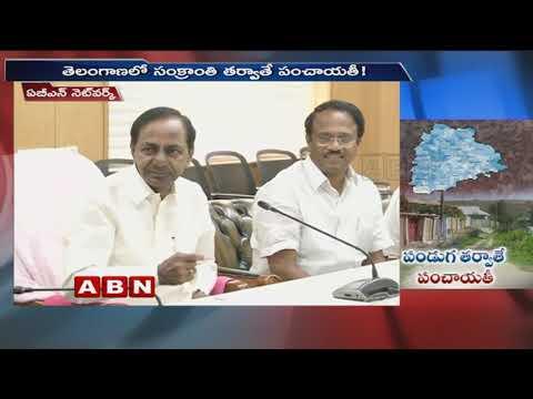 EC Planning To Conduct Telangana Panchayat Polls After Sankranti | ABN Telugu