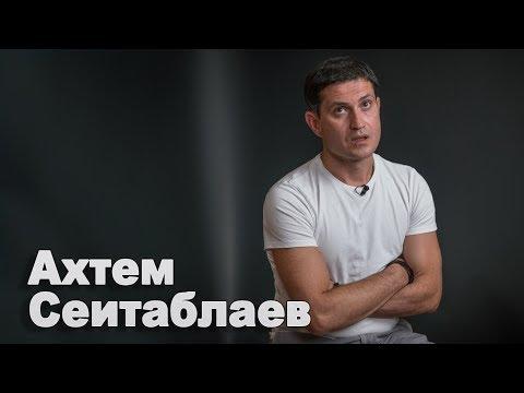 Ахтем Сеитаблаев нецензурно отозвался об украинских гастролерах в России