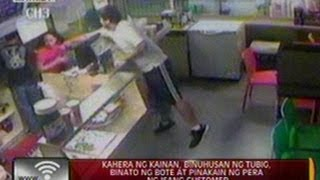 24 Oras: Kahera ng kainan, binuhusan, binato at pinakain ng pera ng isang customer  from GMA News