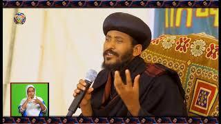 Ethiopan Ortodox Tewahido (Miker Abew)