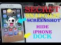 iOS 11 Hidden Tricks, How to Hack SnapChat