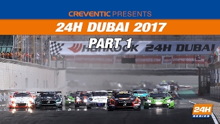 Hankook 24H DUBAI 2017 Race, part 1