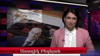 Orva Tesashar - 27.05.2015