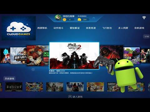 Como Stremiar tus juegos  de xbox360 en Android vi Cloud Game con Internet