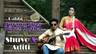 Iqram Hasan Rabbi ft. Purano Shei Diner kotha by Shuvo & Aditi  Cover Rabindranath | rabindra sangit