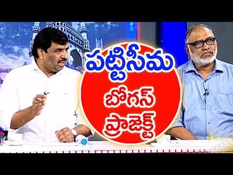 We Are Doing Many Things To Andhra Pradesh | TDP Leader Suresh | #SunriseShow