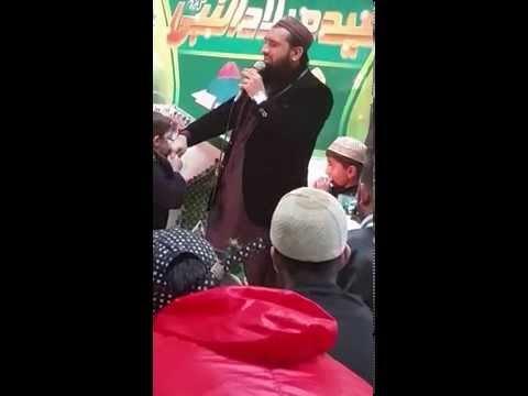 Maa Ki Shan By Qari Shahid Mahmood video