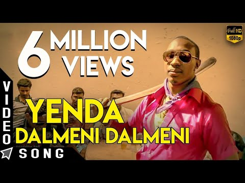 Yenda (dalmeni Dalmeni) - Feat. Dwayne Bravo | Gaana Bala, Naveen Madhav | Saajan Madhav video
