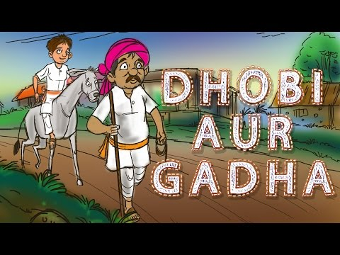 Dhobi Aur Gadha | Kilkariyan | Hindi Stories For Kids | Bedtime Children Stories | Kids Stories video