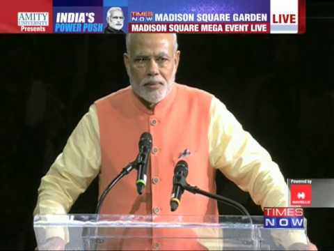 Narendra Modi chants Bharat Mata Ki Jai at Madison Square Garden