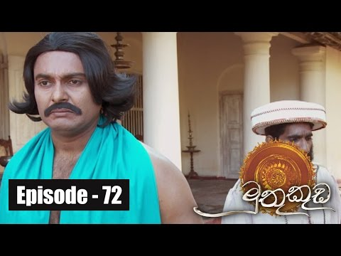 Muthu Kuda | Episode 72 16th May 2017