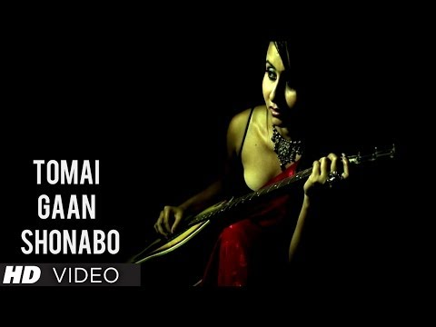 Tomai Gaan Shonabo Video Song HD - Rabindra Sangeet Kumar Ghosh...