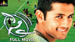 Sye Telugu Full Movie | Latest Telugu Full Movies | Nitin,Genilia | Sri Balaji Video