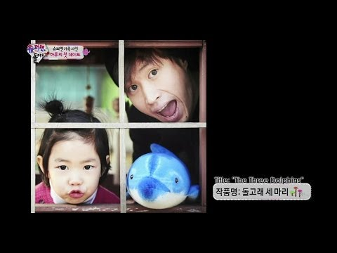 The Return of Superman | 슈퍼맨이 돌아왔다 - Ep. 14 (2014.02.23)