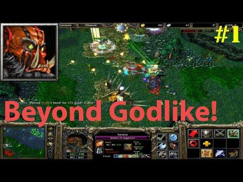 DoTa 6.83d - ЮРНЕРО В ХАРДЕ ★ Beyond GODLIKE! #1