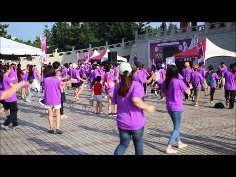 Globe-athon Taiwan紫為妳走 公益健走 抗婦癌 律動熱身 PART ONE
