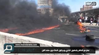 مصر العربية | معارضو النظام يقطعون الدائري ويحرقون نقطة مرور صفط اللبن