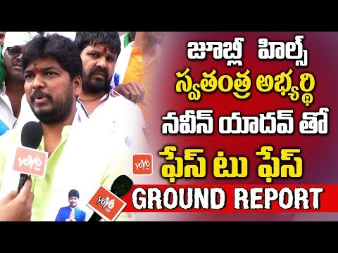 Jubilee Hills Independent Candidate Naveen Yadav face to Face Interview | Hyderabad | YOYO TV