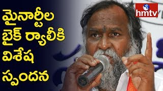 Minorities Join in Congress in The Presence of Former MLA Jagga Reddy | Sadasivpet | hmtv