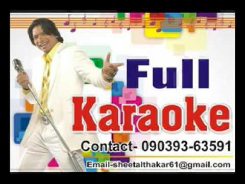 Aye Mere Dost Laut Ke Aaja Karaoke video