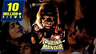 Download Purana Mandir 3Gp Mp4