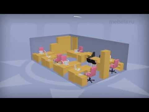 Офисная мебель ЗДЕСЬ! Недорого! Мебель для офиса в Москве и во всей России