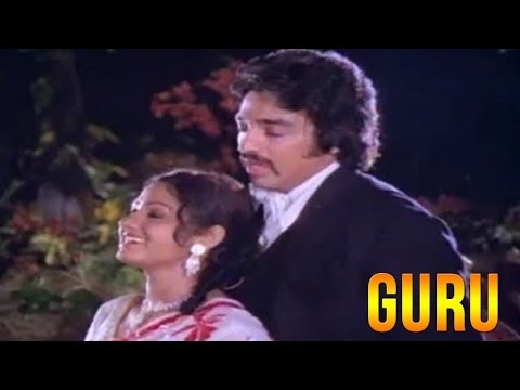 Guru | Kamal Hassan & Sridevi | Full Tamil Movie